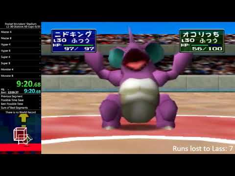 Pocket Monsters Stadium (Master Ball) in 31:08 (World Record)