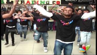 Flash Mob Dance of Swamy Ra Ra Movie at Prasad Imax l Telugu Cinema | Tollywood Films