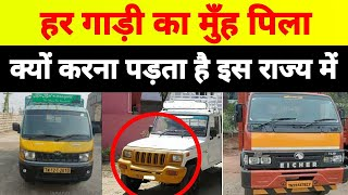 WHY VEHICLES PAINTED IN YELLOW ?