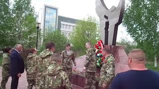 """9 мая 2019 год.Бессмертный полк. МГОО """"Ветераны Чеченского Конфликта"""""""
