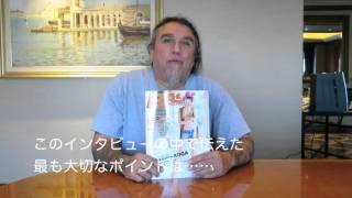 ベース・マガジン2015年12月号スペシャル・プログラム『ヘヴィ・ベース...