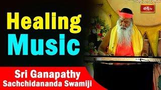 Nada Shakti Raga Sagara by Sri Ganapathy Sachchidananda Swamiji    Bhakthi TV