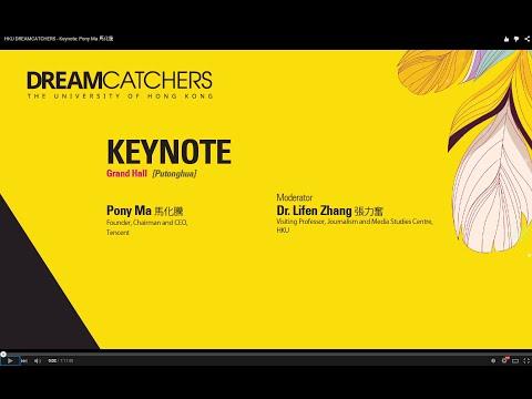 HKU DREAMCATCHERS - Keynote: Pony Ma 馬化騰