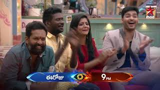 Sunday is a funday...Get ready for super entertaining episode  #BiggBossTelugu3 Today at 9 PM