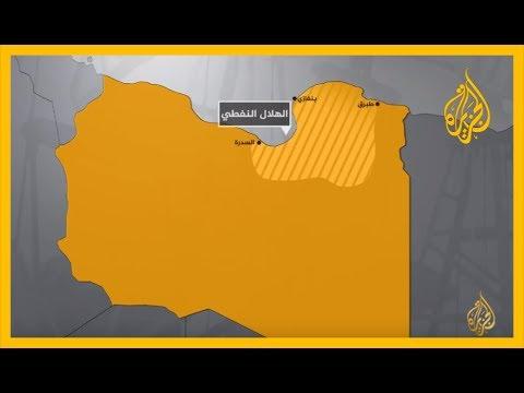 ذهب ليبيا الأسود من ثروة شعبية لورقة ضغط سياسية  - نشر قبل 3 ساعة