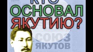 видео С Днём Республики Якутия моя !