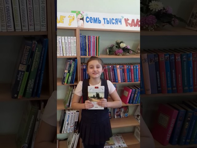 Изображение предпросмотра прочтения – АннаНикитина читает произведение «Берёза» С.А.Есенина