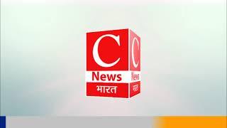 बिजय कुमार दूबे उर्फ सिड्डू भईया     :rajkumar pun