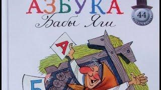 Книга для детей Андрея Усачева