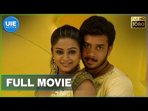 Arumugam Tamil Full Movie