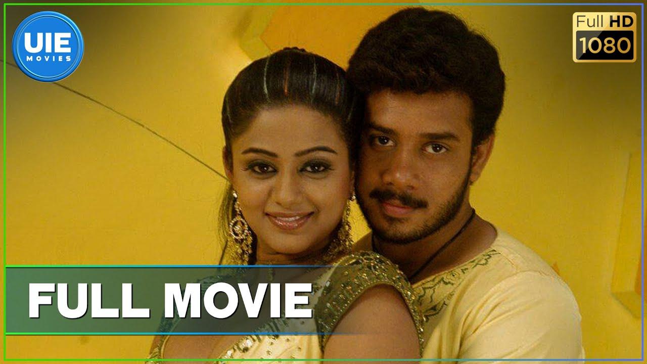 Download Arumugam Tamil Full Movie