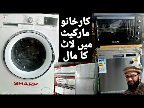 Imported electronic items at very low cost in Karkhano Market Peshawar
