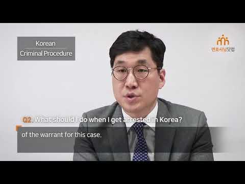 Legal tips for resident foreigners in Korea : Korean criminal procedure (법률사무소 푸름/이도경 변호사)