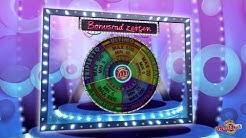 Yazino Slots Wheel Deal - German trailer