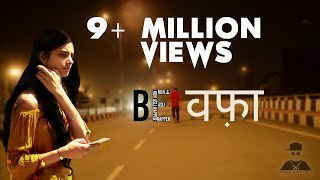 BEWAFA | Ron Asli Rapper | Latest Sad Hindi Rap 2020