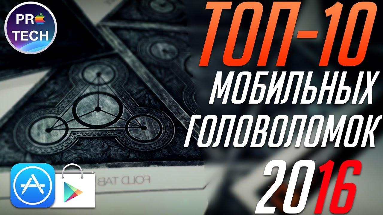 Заказать приложение для iOS в Москве. …