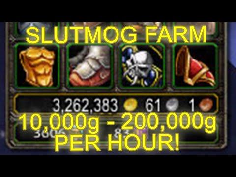 World Of Warcraft AQ 20 Slutmog Transmog Farm 10,000 - 200,000 Gold   WoW BFA Gold Farming Guide