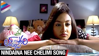 It's My Love Story Songs | Nindaina Nee Chelimi Video Song | Aravind Krishna | Nikitha Narayan(Nindaina Nee Chelimi Song from It's My Love Story Telugu Movie exclusively on Telugu Filmnagar. It's My Love Story telugu movie Features Aravind Krishna, ..., 2012-05-04T07:23:20.000Z)
