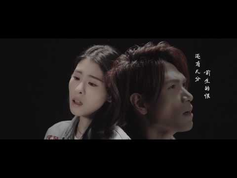 Eternal Love Ending Song Liang Liang by Yang Zongwei and Zhang Bichen