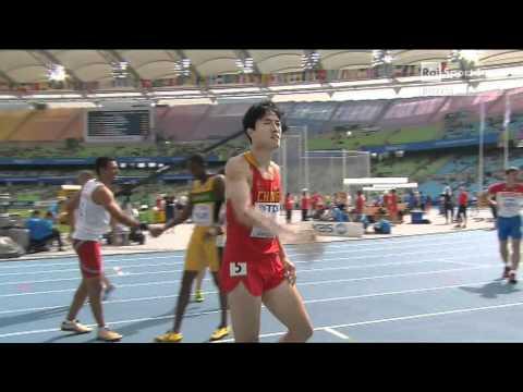 110 Metres Hurdles men heats heat 1 IAAF World Championships Daegu 2011