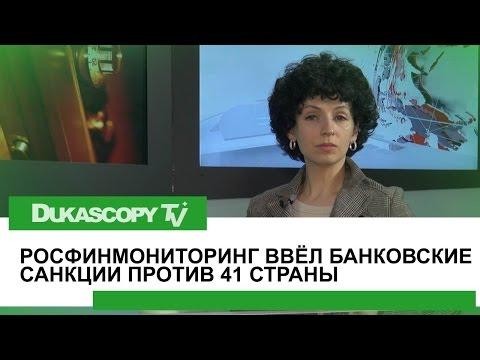 Банкоматы Санкт-Петербурга, список отделений банков в г