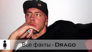 Всё факты 19 - Drago