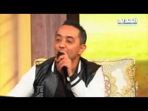 اغنية حسين الديك غيرك ما بختار | غنيلي تغنيلك