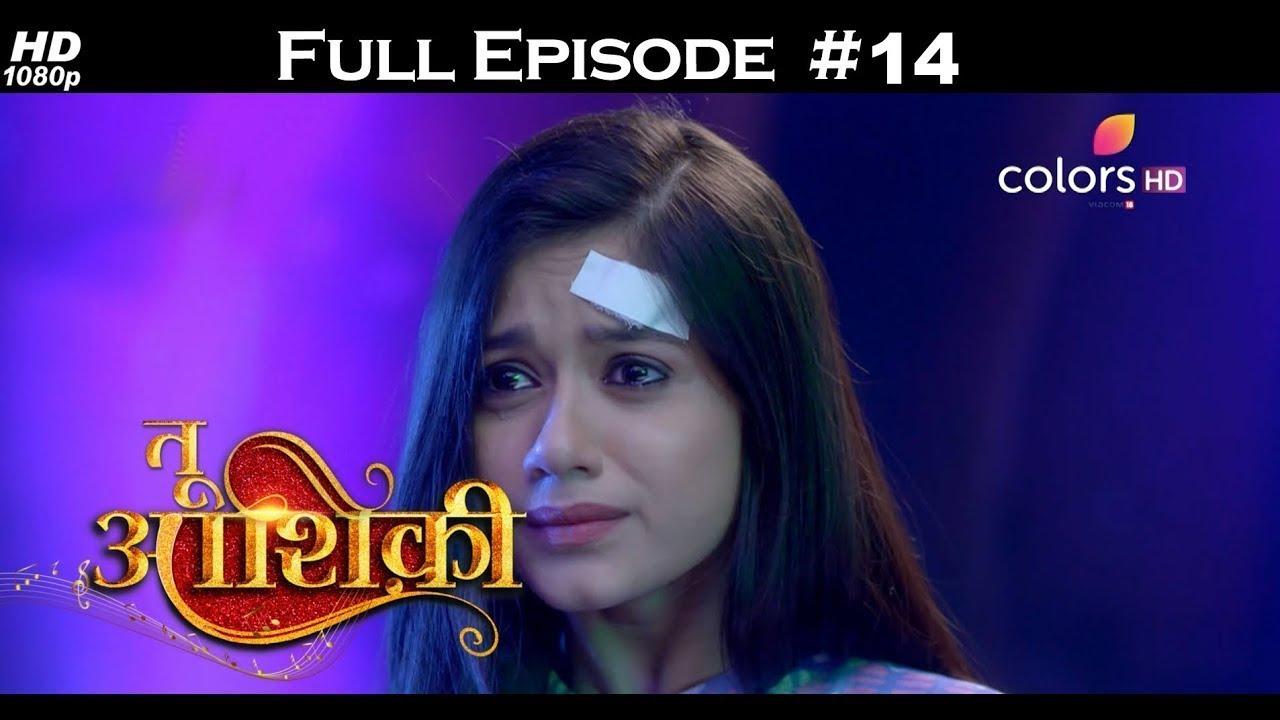 Tu Aashiqui - Full Episode 14 - With English Subtitles
