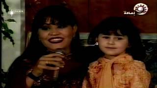 أحلام - كان ودي نلتقي (حصرياً) | ديو 1997