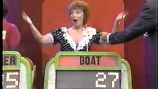 The Price is Right - October 27, 1983 DSW
