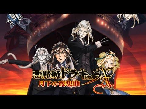 Castlevania: Symphony of the Night but it's... an anime opening?