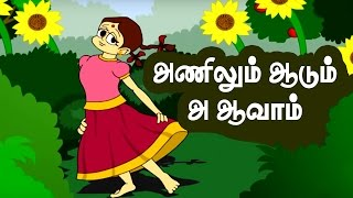 A AA E EE songs | Learn Tamil Alphabet | Tamil Rhymes for kids