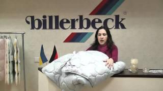 Одеяло шерстяное Наталия от Billerbeck.net.ua(Одеяло шерстяное Наталия от Billerbeck.net.ua Видеообзор!, 2011-03-14T07:25:02.000Z)