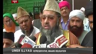 Delegation of Imaams met Home Minister over Kashmir situation