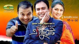 Graduate   Drama   Episode 6 - 10   Zahid Hasan   Tisha   Hasan Masood