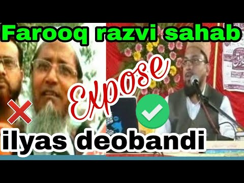 Shankar ka beta ilyas deobandi exposed by Farooq Khan Razvi sahab
