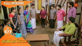 Pandavar Illam - Ep 577   13 Oct 2021   Sun TV Serial   Tamil Serial