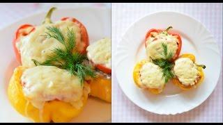 Перец фаршированный, запеченный в духовке / Stuffed bell peppers
