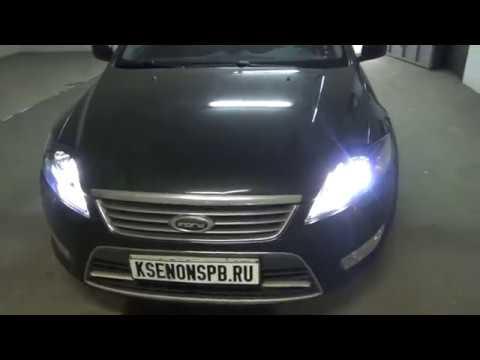 Улучшение света на Ford Mondeo IV . Замена BI XENON на BI LED