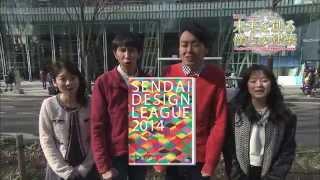 http://ox-tv.jp/sys_webshop/p/item-sai.aspx?pno=92 せんだいメディア...
