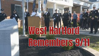 West Hartford Fire and Police Departments mark 20 year Anniversary of 9/11 - September 11, 2021