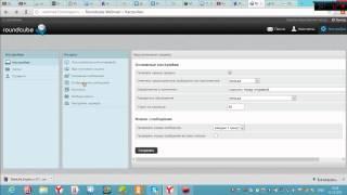 видео Шифрование почтовых сообщений в webmail