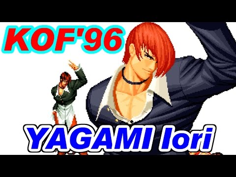 八神庵(YAGAMI Iori) - THE KING OF FIGHTERS '96