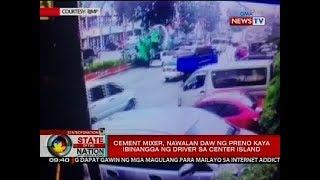 SONA: Cement mixer, nawalan daw ng preno kaya ibinangga ng driver sa center island