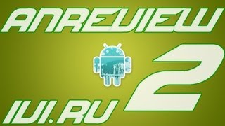 anReview | ivi.ru | 2
