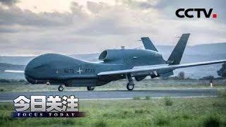 《今日关注》 20191123 北约步步紧逼 普京研发秘密武器?| CCTV中文国际