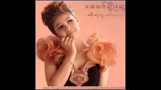 Athen Cho Swe -