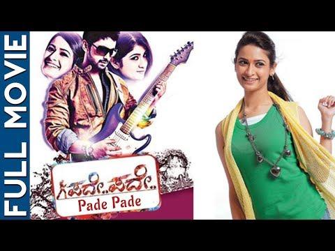 Kannada Movies Full   Pade Pade Kannada Full Movie   Kannada Movies   Tharun Chandra, Akhila Kishor