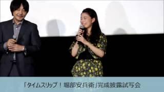 三井不動産レジデンシャル株式会社が企業PRのために制作した、WEB映画「...