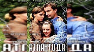 Обзор сериала - Атлантида (2007)